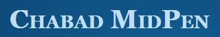 http://www.donatecarusa.com/wp-content/uploads/2015/07/Chabad-MidPen.png