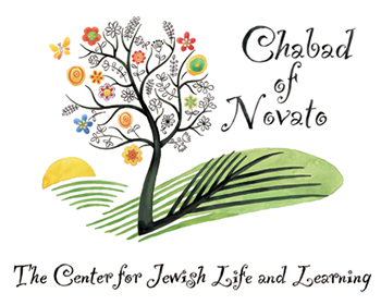 Find a Charity - Chabad Jewish Center of Novato - DonatecarUSA.com